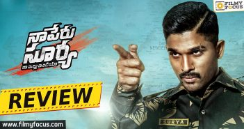 Actress Anu Emmanuel, Allu Arjun, Allu Arjun Movies, box office collections, naa peru surya full movie, naa peru surya movie download, Naa Peru Surya Movie Review, Naa Peru Surya Naa Illu India, naa peru surya Telugu Movie Review, Vakkantham Vamsi