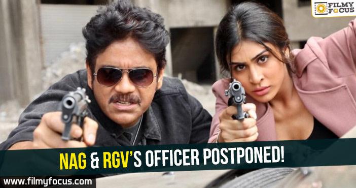 Antham Movie, Nagarjuna, Officer Teaser, Officer Trailer, RGV's Officer postponed, Shiva Movie
