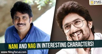 Nani, Nagarjuna, Nani and Nagarjuna, Actor Nani