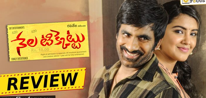 Nela Ticket Movie Review Rating