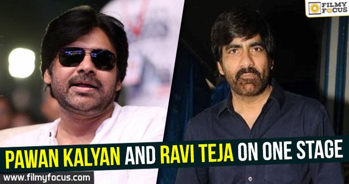 Pawan Kalyan and Ravi Teja