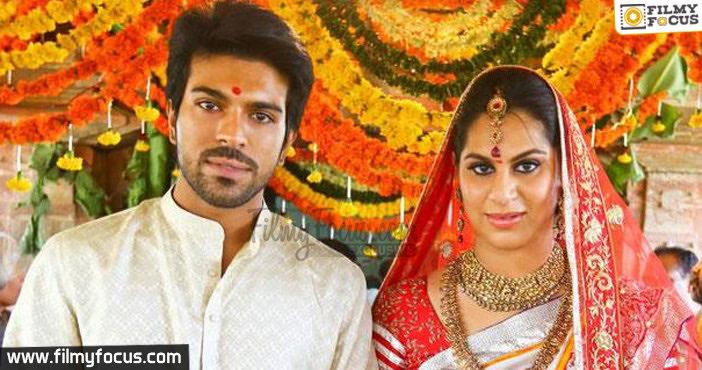 Ram Charan and Upasana