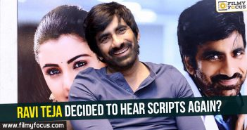 Ravi Teja, Nela Ticket Movie, Touch Chesi Choodu Movie, Santhosh Srinivas, Amar Akbar Antony, Mythri Movie Makers, Srinu Vaitla