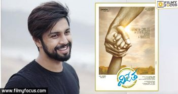 Kalyaan Dhev's debut film