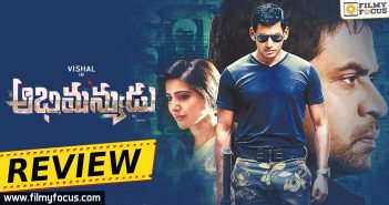 Vishal, Samantha, Yuvan Shankar Raja, P. S. Mithran, Abhimanyudu Review, Abhimanyudu Movie Review, Abhimanyudu Telugu Review, Movie Review,