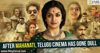 Mahanati Movie, Samantha, Keerthy Suresh
