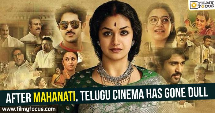 Mahanati Movie, Samantha, Keerthy Suresh