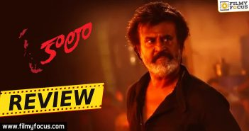 Eashwari Rao, Huma Qureshi, Kaala Movie Review, Kaala Telugu Review, Movie Review, Nana Patekar, Rajinikanth, Samuthirakani