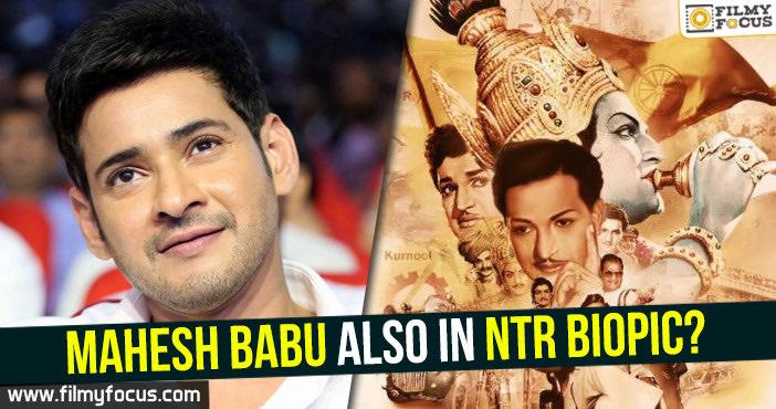 Mahesh Babu, NTR Biopic