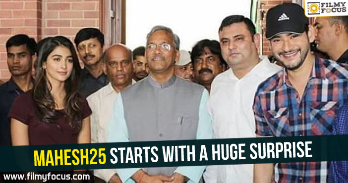Mahesh Babu, Mahesh25, Vamshi Paidipally, Allari Naresh, Pooja Hegde, Dil Raju, Ashwini Dutt