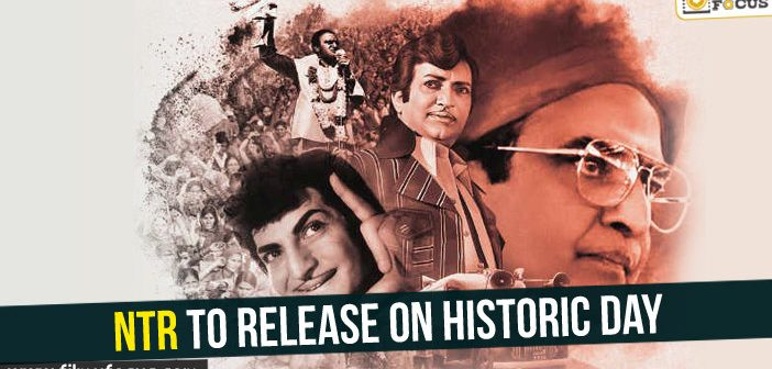 NTR to release on historic day?
