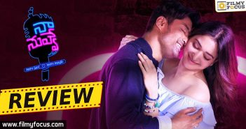 Naa Nuvve Movie Review & Rating, Naa Nuvve Review, Naa Nuvve Telugu Review, Nandamuri Kalyan Ram, Tamannaah, Naa Nuvve Movie Review, Kalyan Ram,