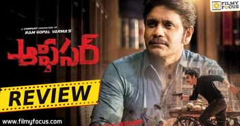 Nagarjuna, Myra Sareen, RGV, Ram Gopal Varma, Officer Movie, Officer Telugu Review, Officer Movie Review, Officer Review