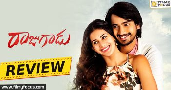 Amyra Dastur, Raj Tarun, Raju Gadu Movie Review, Raju Gadu Telugu Review