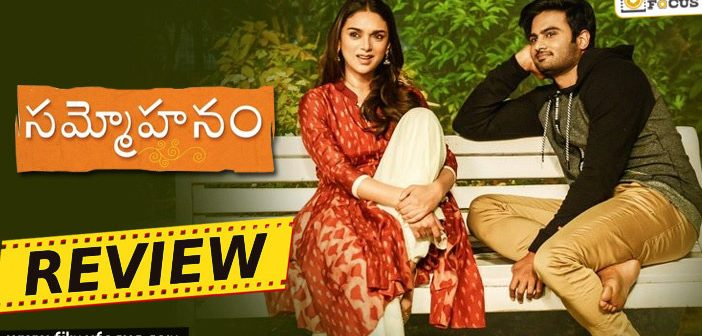 Sammohanam Movie Review, Sudheer Babu, Aditi Rao Hydari, Sr. Naresh