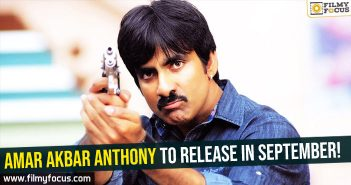 Ravi Teja, Srinu Vaitla, Amar Akbar Anthony Movie, Ileana D'Cruz