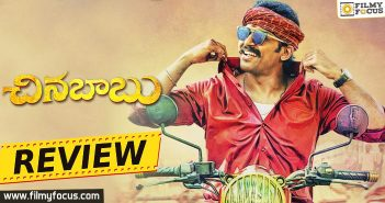 Chinna Babu Movie Review, Chinna Babu Review, Chinna Babu Telugu Review, karthi, Sayyeshaa
