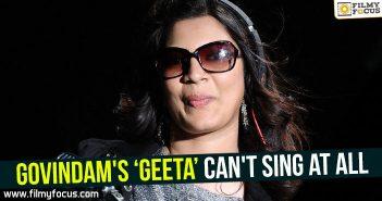 Geeta Govindam