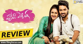 Happy Wedding Movie Review, Happy Wedding Movie Telugu Review, Niharika konidela, Pocket Cinema, Prabhas, Sumanth Ashwin, uv creations