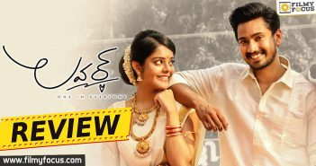 Lover Movie Review, Lover Movie Telugu Review, Lover Telugu Movie Review, Movie Review, Raj Tarun, Riddhi Kumar