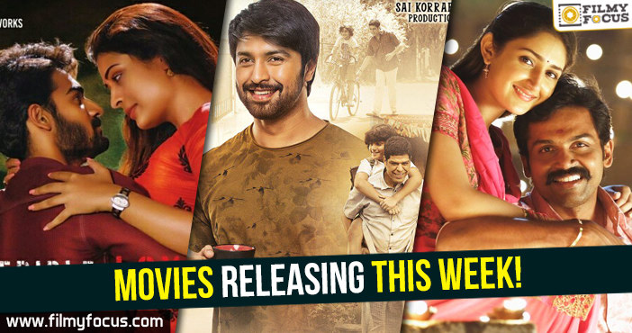 Vijetha Movie, Chinababu Movie, RX100 Movie