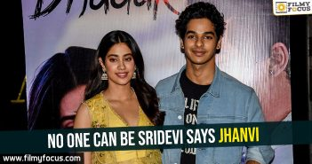 Jhanvi Kapoor, Sri Devi, Dhadak Movie