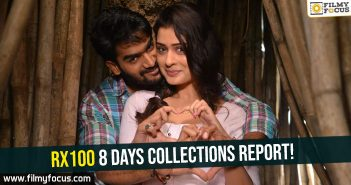 Karthikeya, Movie Review, Movie Reviews, Payal Rajput, RX 100 Movie, RX 100 Movie Review, RX 100 Movie Telugu Review