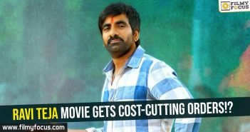 Ravi Teja, Mass Maharaja Ravi Teja, Amar Akbar Anthony Movie,