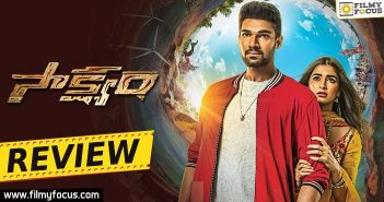 Bellamkonda Sreenivas, Pooja Hegde, Saakshyam Movie, Saakshyam Movie Review, Saakshyam Movie Telugu Review, Saakshyam Review