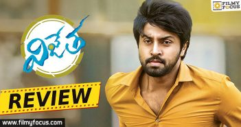Kalyaan Dhev, Malavika Nair, Murli Sharma, Vijetha Movie Review, Vijetha Review, Vijetha Telugu Review