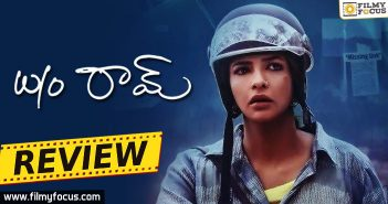Lakshmi Manchu, Priyadarshi, Aadarsh, Samrat Reddy, Wife Of Ram Movie Review, Wife Of Ram Telugu Review, Wife Of Ram Review