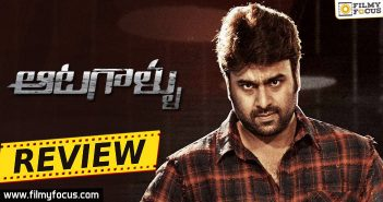 aatagallu-english-review