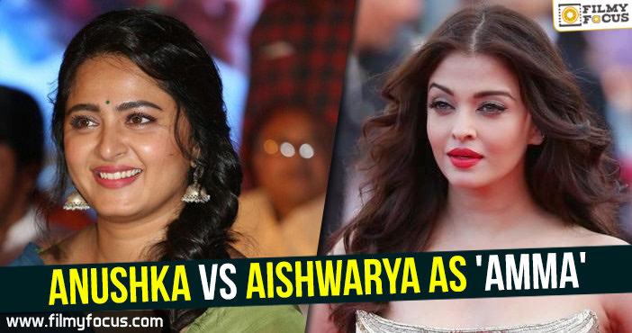 Anushka, Aishwarya rai