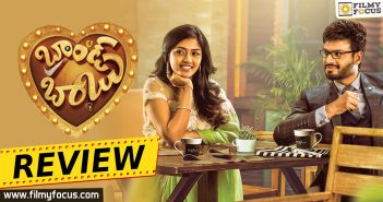 Sumanth Sailendra, Eesha Rebba, Pujita Ponnada, Brand Babu Review, Brand Babu Movie Telugu Review, Brand Babu Review,