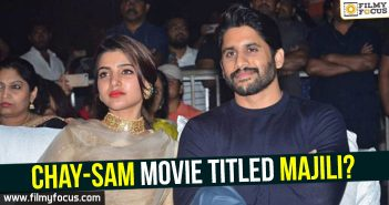 Naga Chaitanya And Samantha