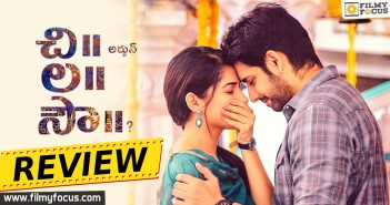 Chi La Sow Movie Review, Chi La Sow Movie Review & Rating, Chi La Sow Review, Chi La Sow Telugu Review, Movie Review, Rahul Ravindran, Ruhani Sharma, Sushanth