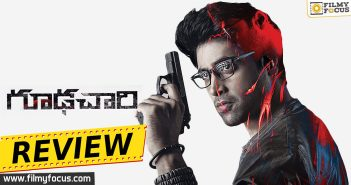 Adivi Sesh, Goodachari Movie Review, Goodachari Review, Goodachari Telugu Review, Sobhita Dhulipala