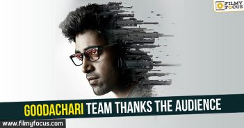 Goodachari Movie, Adivi Sesh, Shashi Kiran, Supriya Yarlagadda,