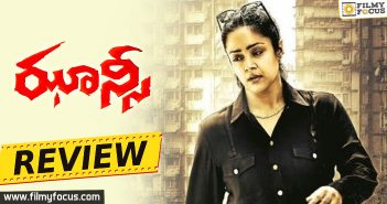 Jhansi Movie Review
