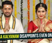 Srinivasa Kalyanam disappoints even on Holiday