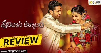 Dil Raju, nithiin, Raashi khanna, Srinivasa Kalyanam Movie, Srinivasa Kalyanam Movie Review, Srinivasa Kalyanam Movie Telugu Review