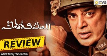 Andrea Jeremiah, Kamal Haasan, Pooja Kumar, Vishwaroopam 2 Movie Review, Vishwaroopam 2 Movie Telugu Review, Vishwaroopam 2 Review