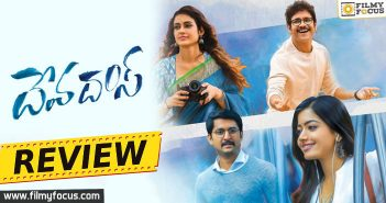 devadas-movie-english-review