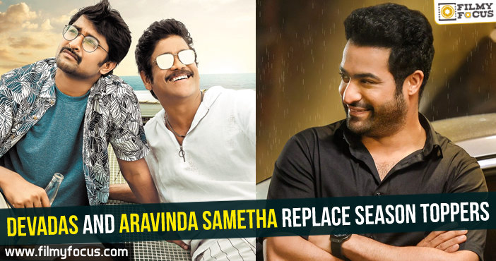 Devadas Movie, Aravinda Sametha Movie, Jr NTR, NTR, Nani, Nagarjuna,