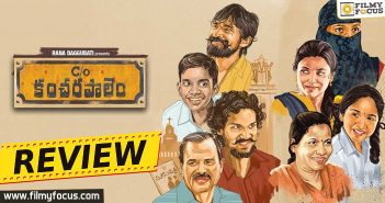 kancherapalem-english-review