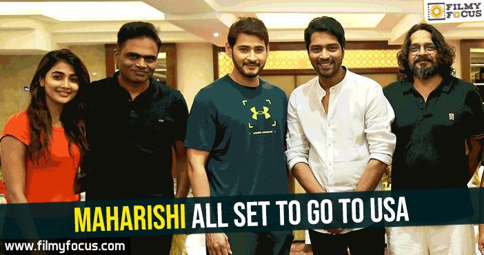 Allari Naresh, C. Ashwini Dutt, Dil Raju, Maharshi Movie, Mahesh Babu, Pooja Hegde, Prasad V Potluri, Vamsi paidipally