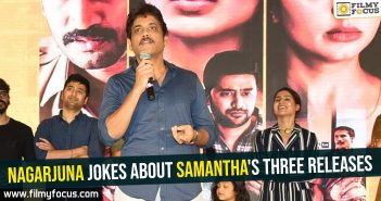 nagarjuna-jokes-about-samanthas-three-releases