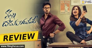Movie Review, Nabha Natesh, Nannu Dochukunduvate Movie Review, Nannu Dochukunduvate Movie Telugu Review, Nannu Dochukunduvate Telugu Review, Sudheer Babu