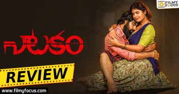 Ashima Nerwal, Ashish Gandhi, Kalyanji Gogana, Natakam Movie Review, Natakam Movie Telugu Review, Natakam Review, Natakam Telugu Review, Sai Kartheek