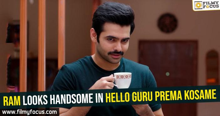 Guru Prema Kosame Movie, Ram, Anupama Parameswaran, Dil Raju